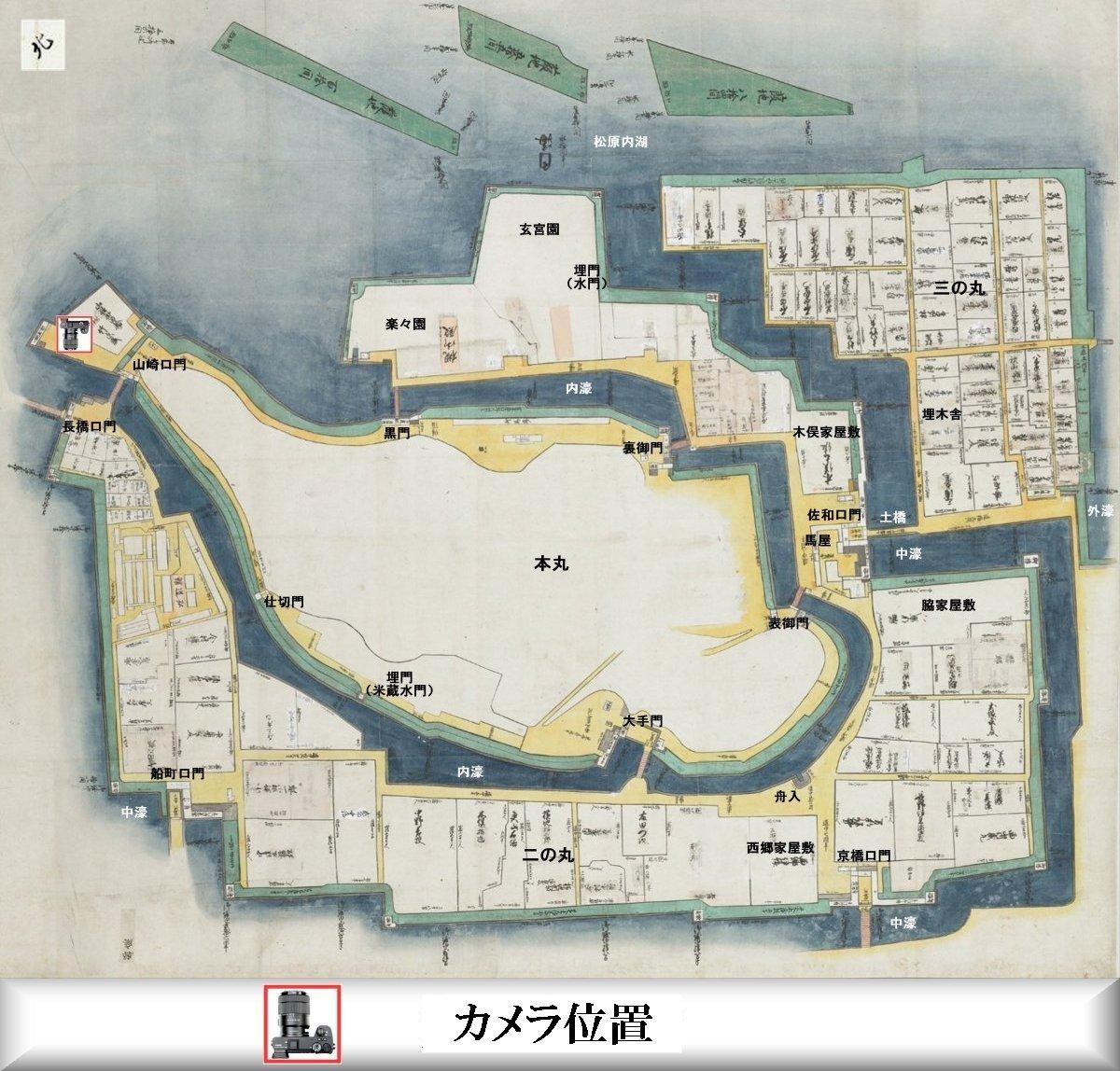 f:id:san-nin-syu:20210722184122j:plain
