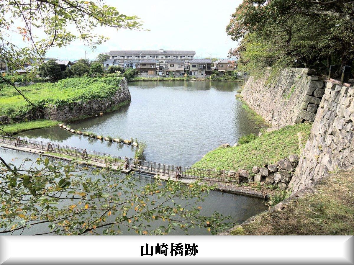 f:id:san-nin-syu:20210722184311j:plain