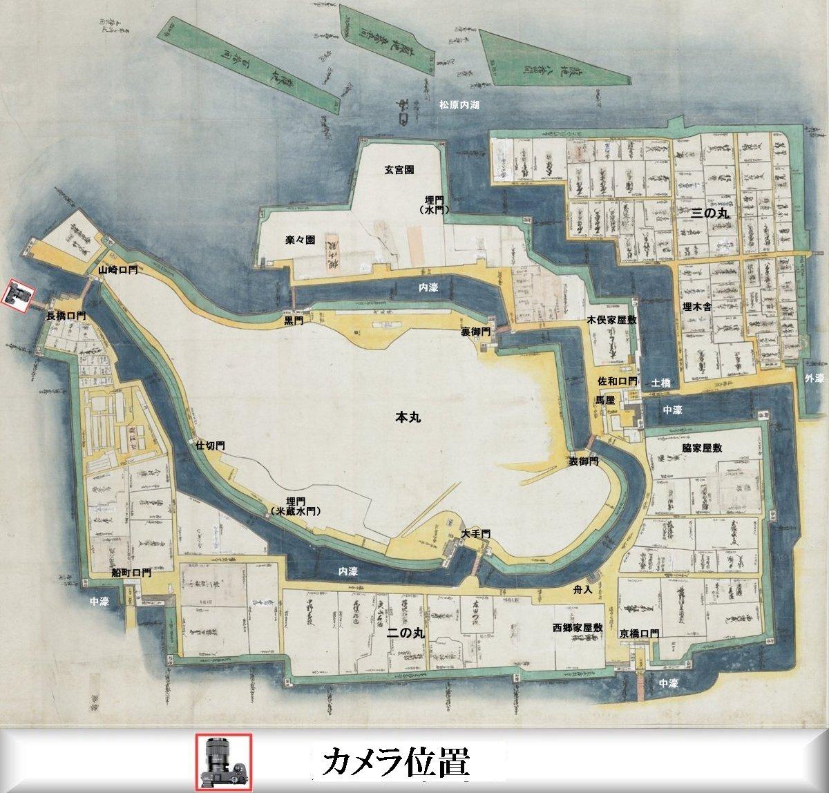 f:id:san-nin-syu:20210722184349j:plain