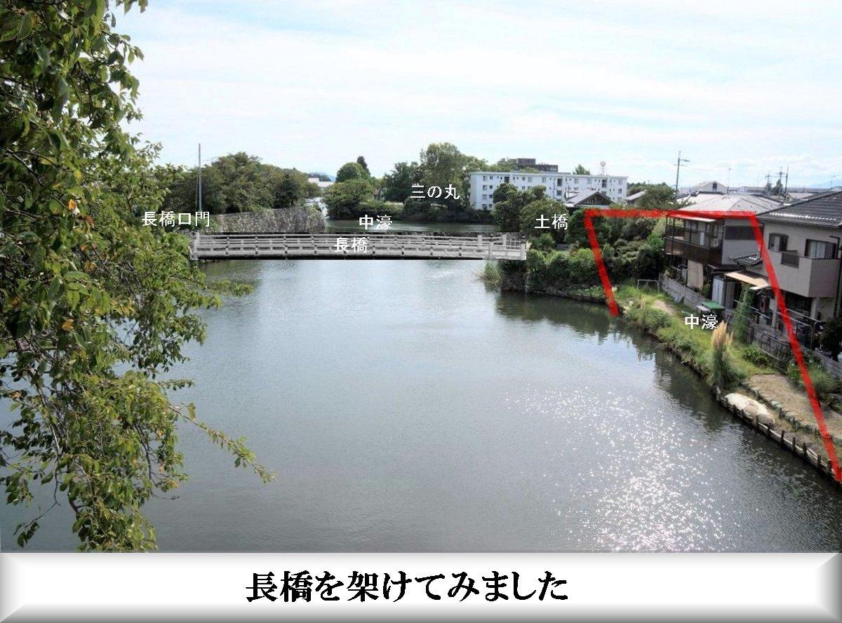 f:id:san-nin-syu:20210722185114j:plain