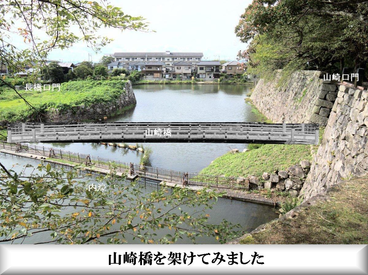 f:id:san-nin-syu:20210722185505j:plain