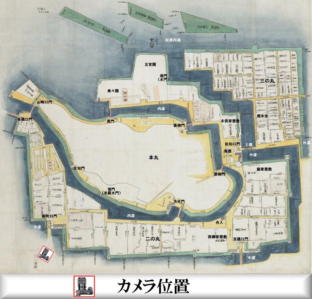 f:id:san-nin-syu:20210726101503j:plain