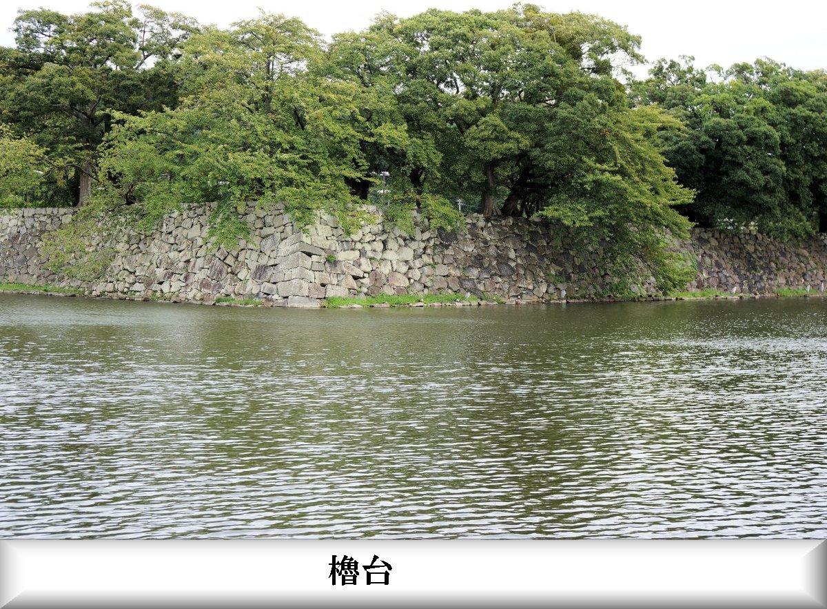 f:id:san-nin-syu:20210726101620j:plain