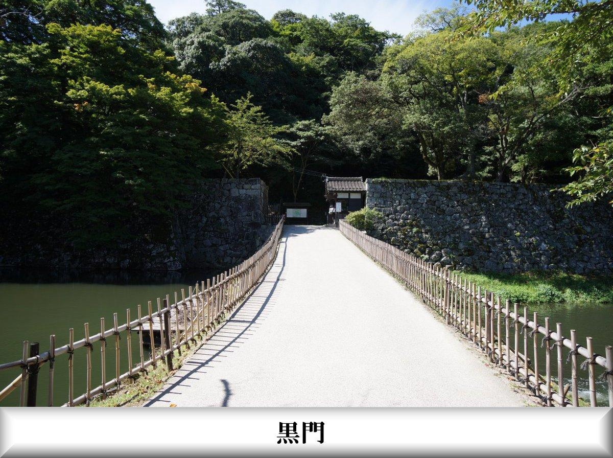 f:id:san-nin-syu:20210925162203j:plain
