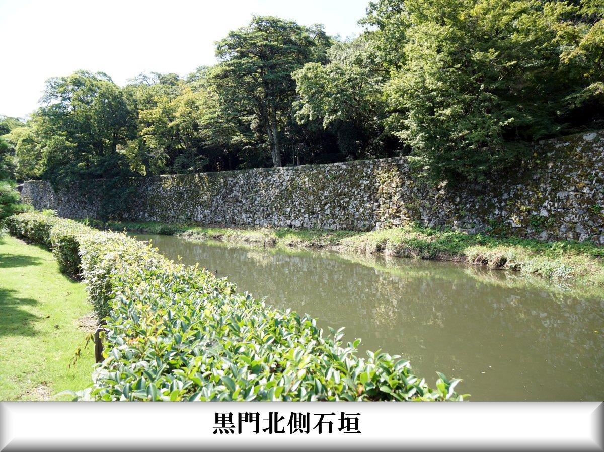 f:id:san-nin-syu:20210925162310j:plain