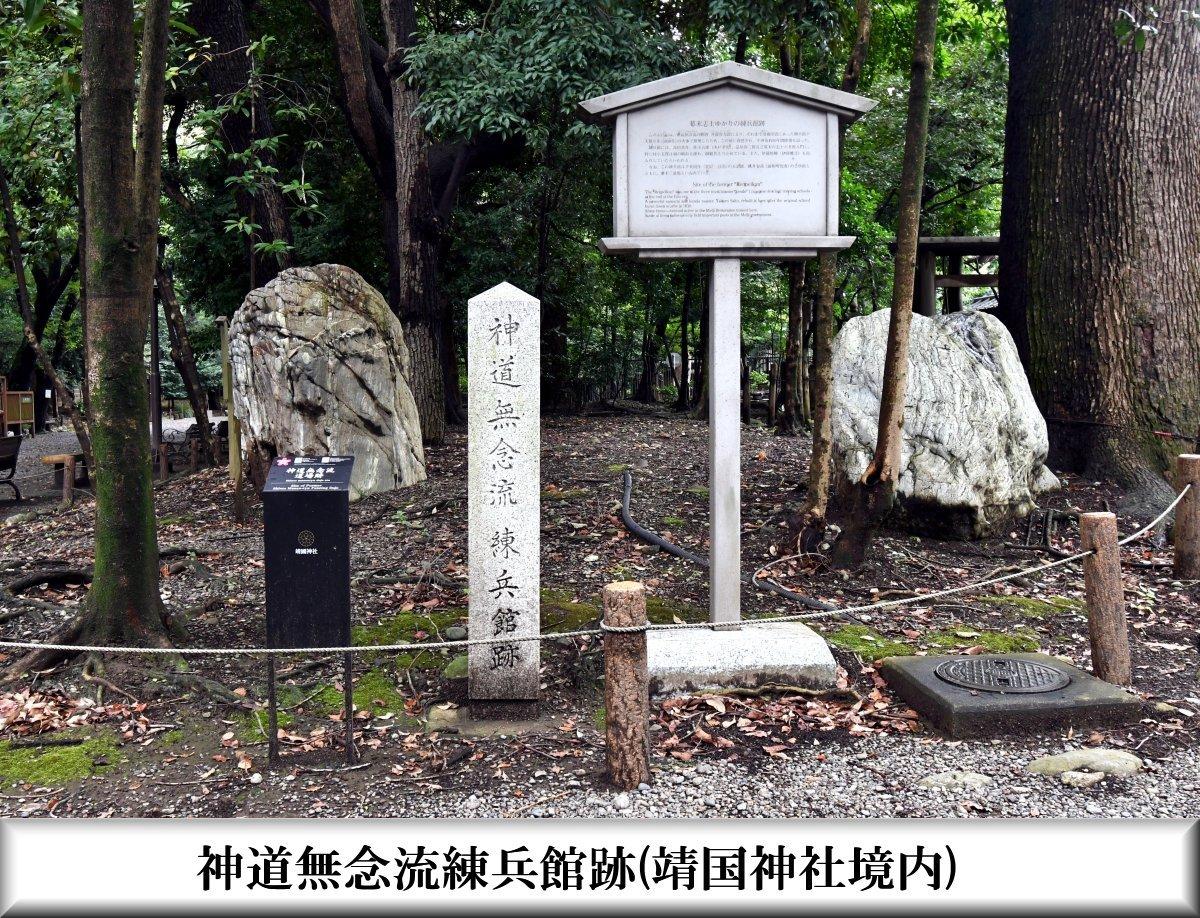 f:id:san-nin-syu:20210925162825j:plain