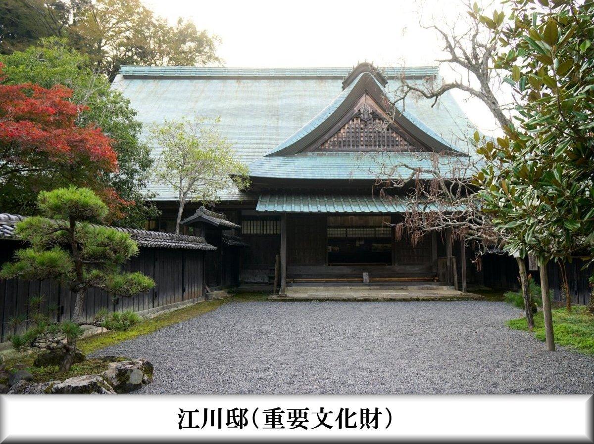 f:id:san-nin-syu:20210925162836j:plain