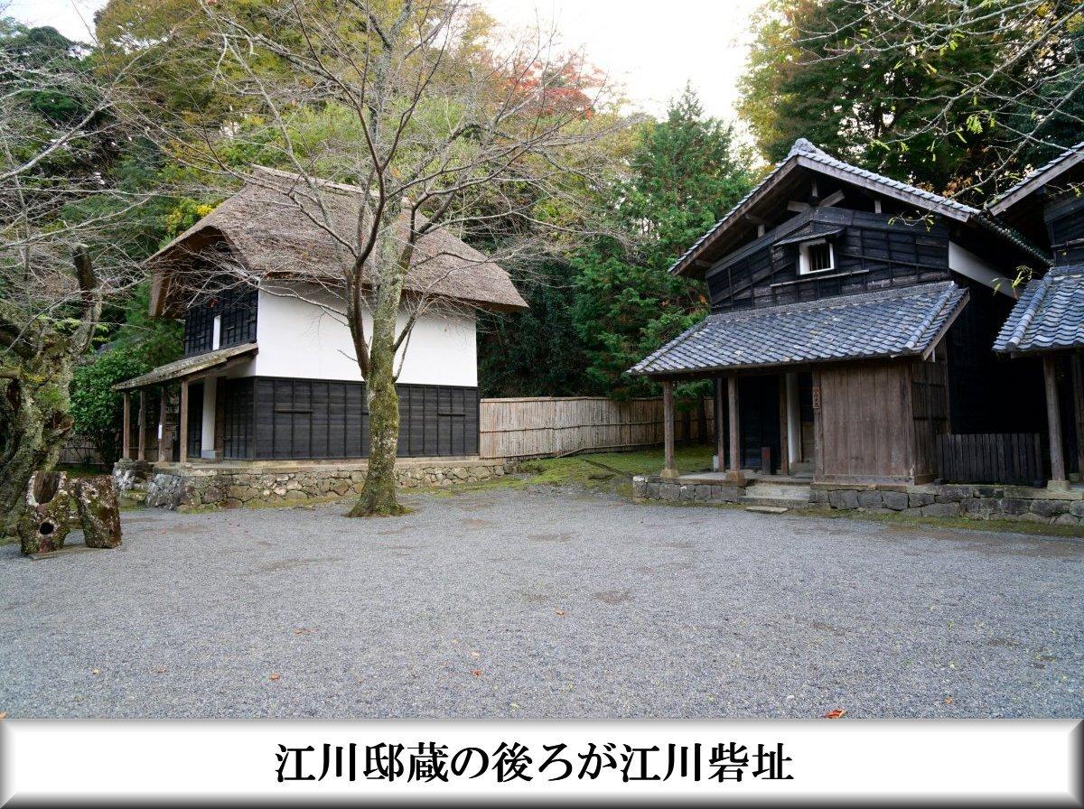f:id:san-nin-syu:20210925162844j:plain