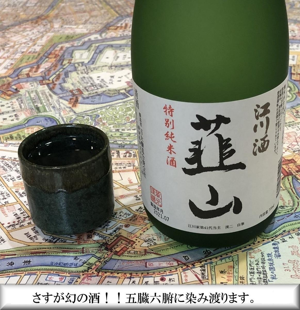 f:id:san-nin-syu:20210929155939j:plain