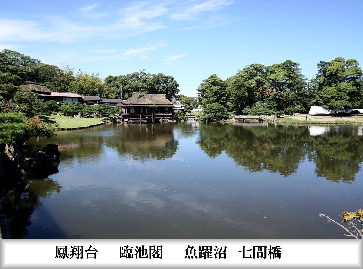 f:id:san-nin-syu:20210929212440j:plain