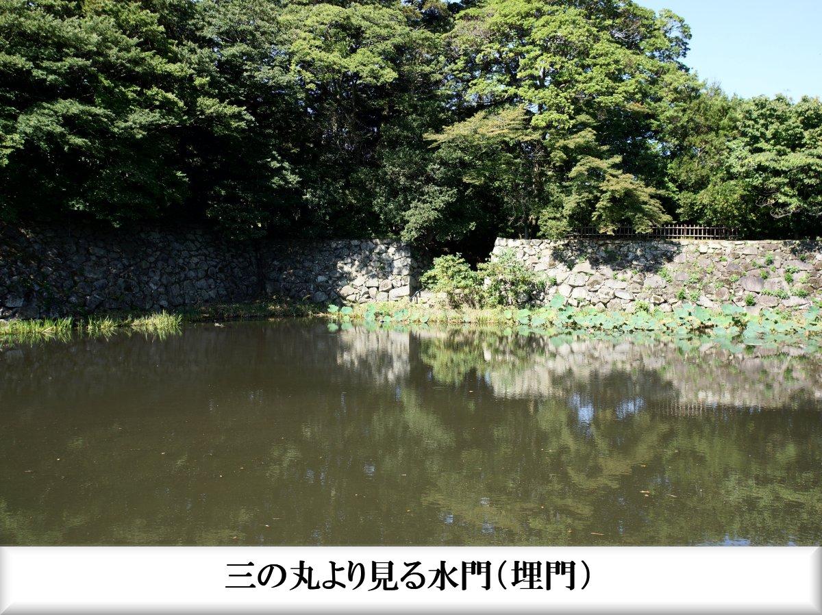 f:id:san-nin-syu:20210930095451j:plain