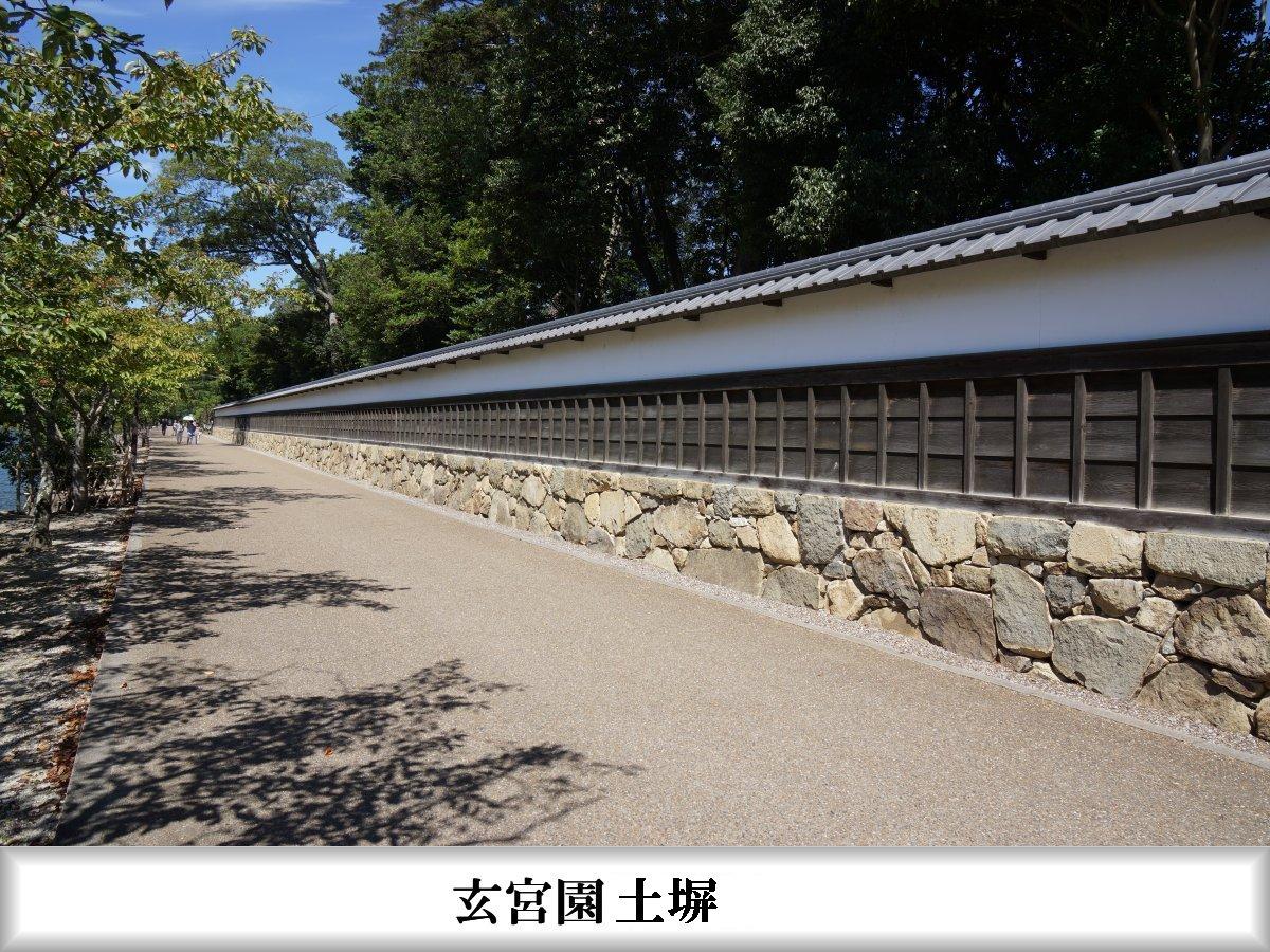 f:id:san-nin-syu:20210930174021j:plain