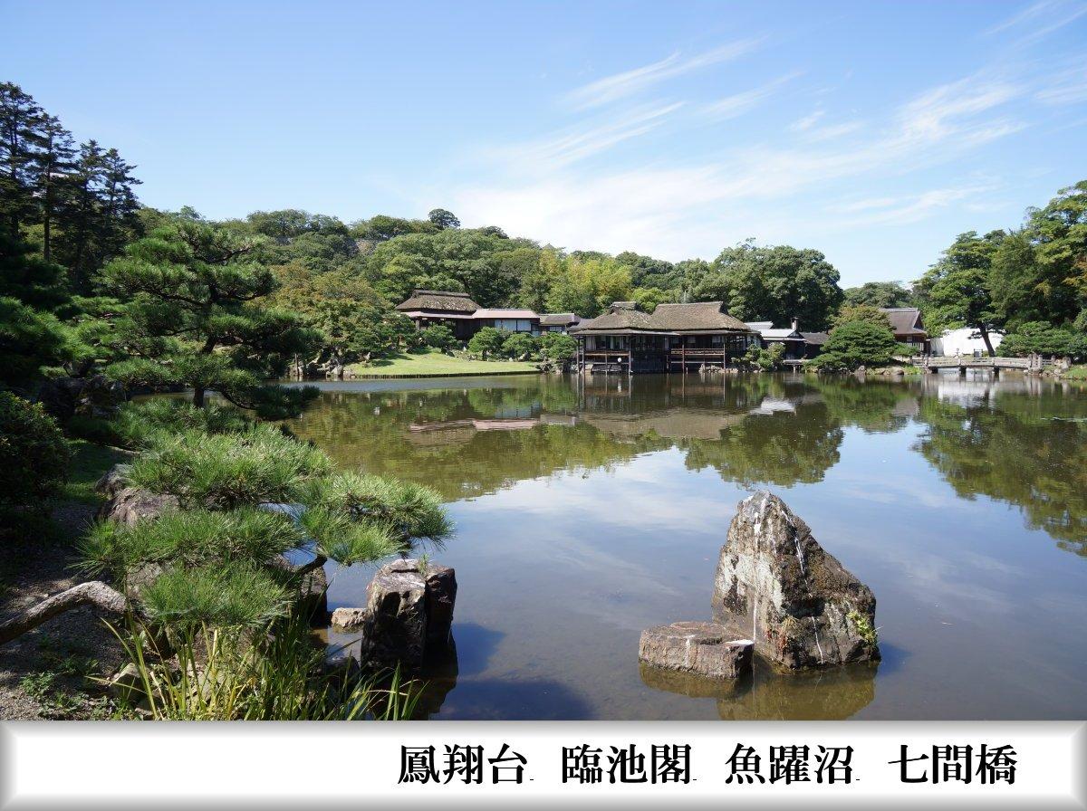 f:id:san-nin-syu:20211002223702j:plain