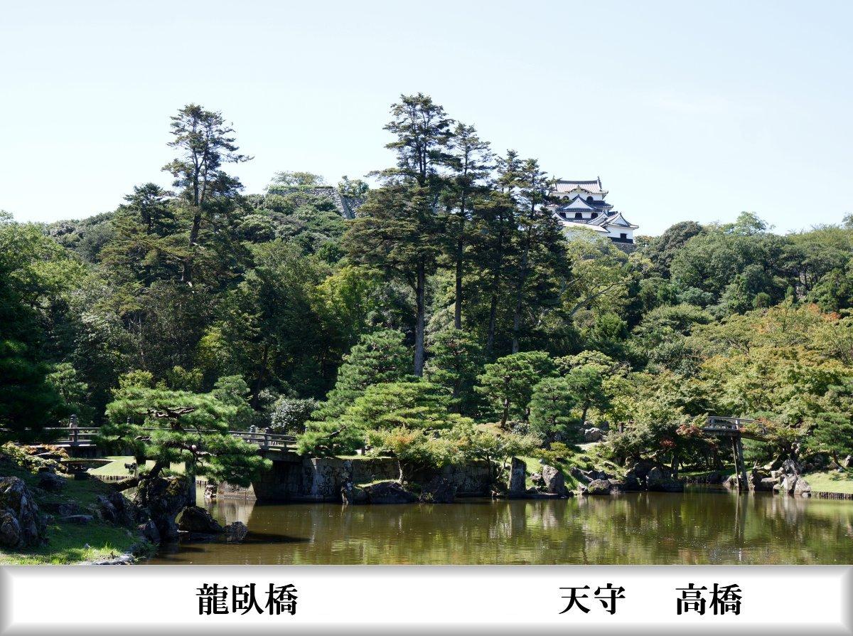 f:id:san-nin-syu:20211002223742j:plain