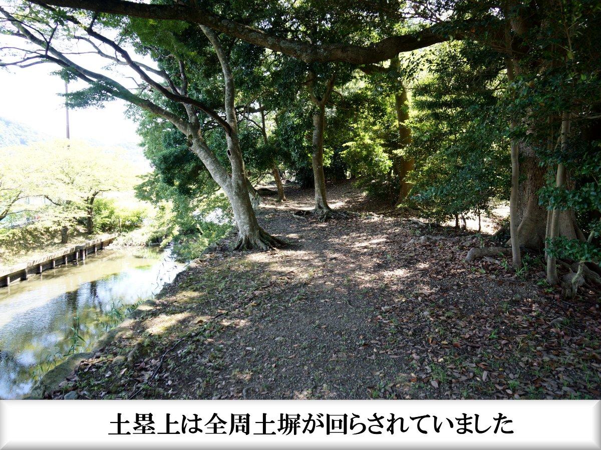 f:id:san-nin-syu:20211002223858j:plain