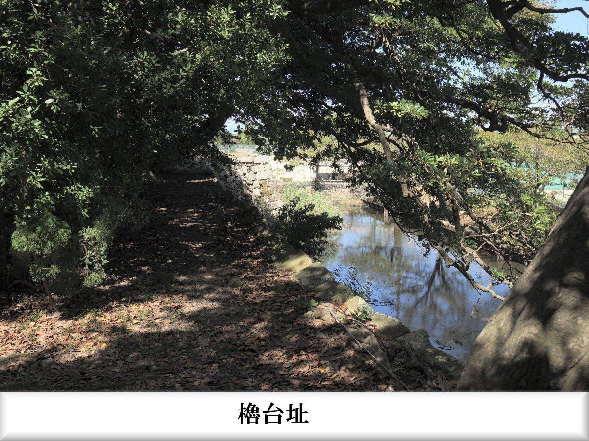 f:id:san-nin-syu:20211002223920j:plain