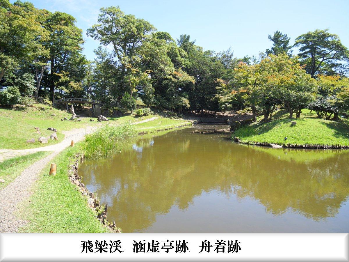 f:id:san-nin-syu:20211002224000j:plain