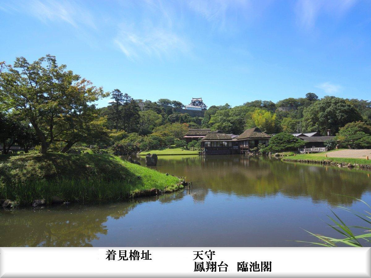 f:id:san-nin-syu:20211003090512j:plain