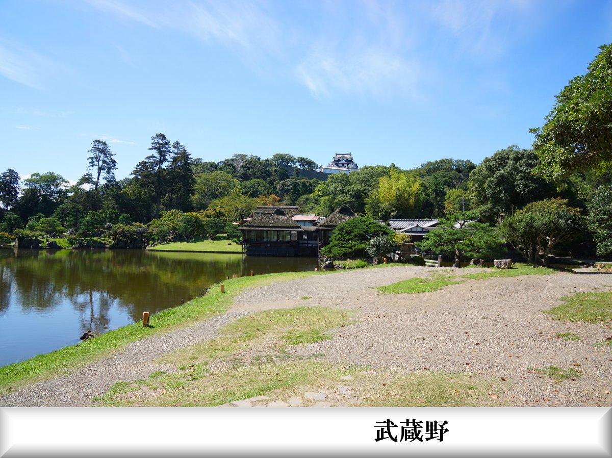 f:id:san-nin-syu:20211004075751j:plain