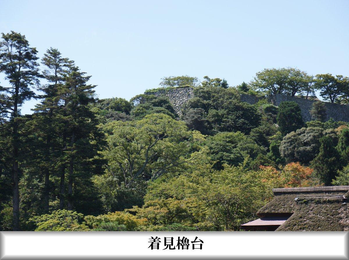 f:id:san-nin-syu:20211004075828j:plain
