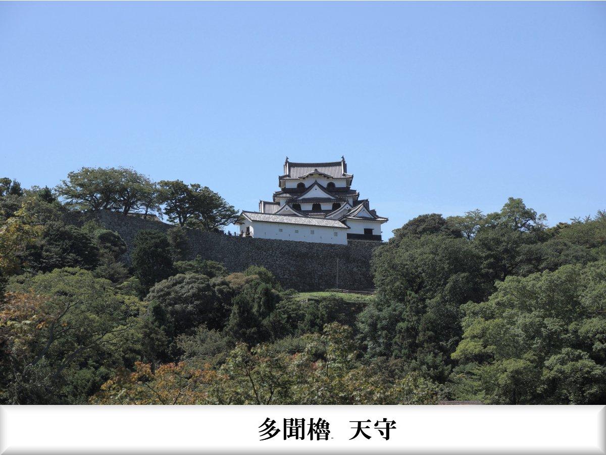 f:id:san-nin-syu:20211004075833j:plain