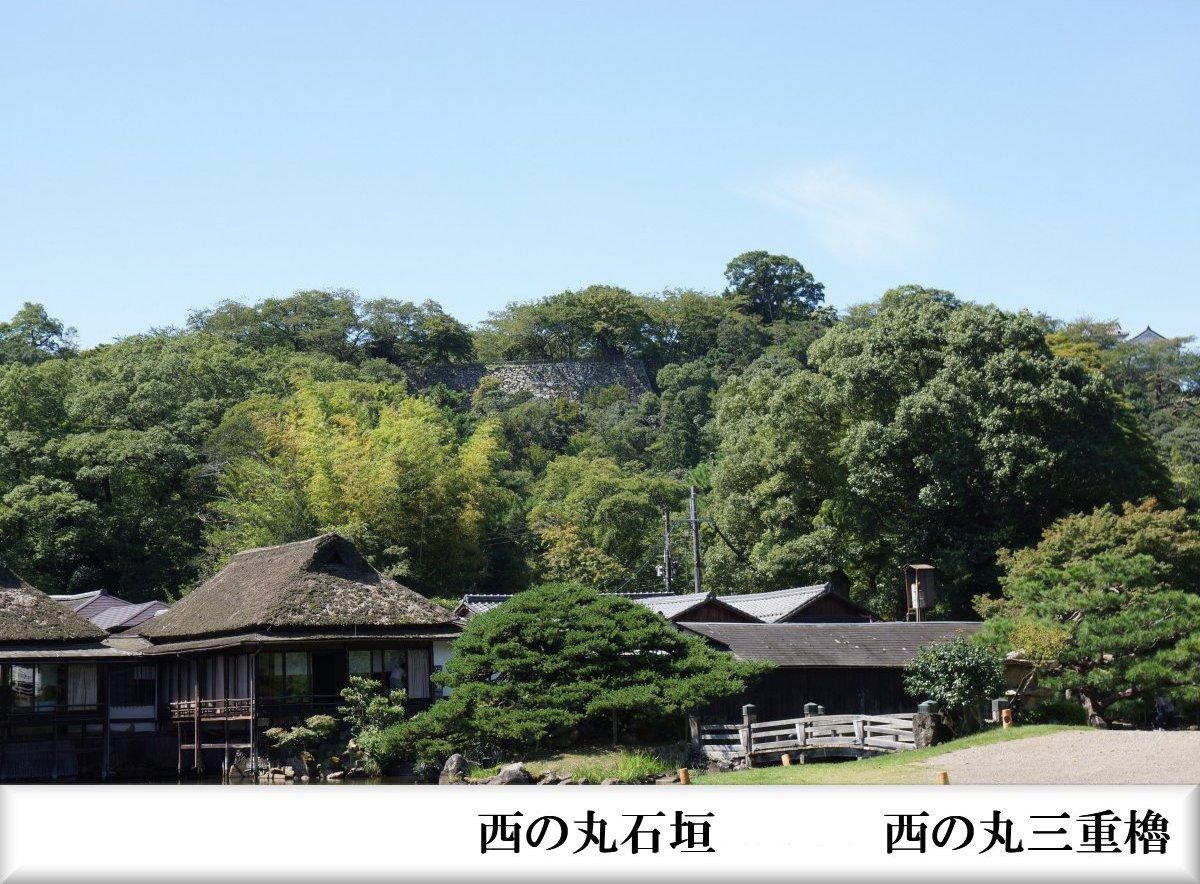 f:id:san-nin-syu:20211004075839j:plain