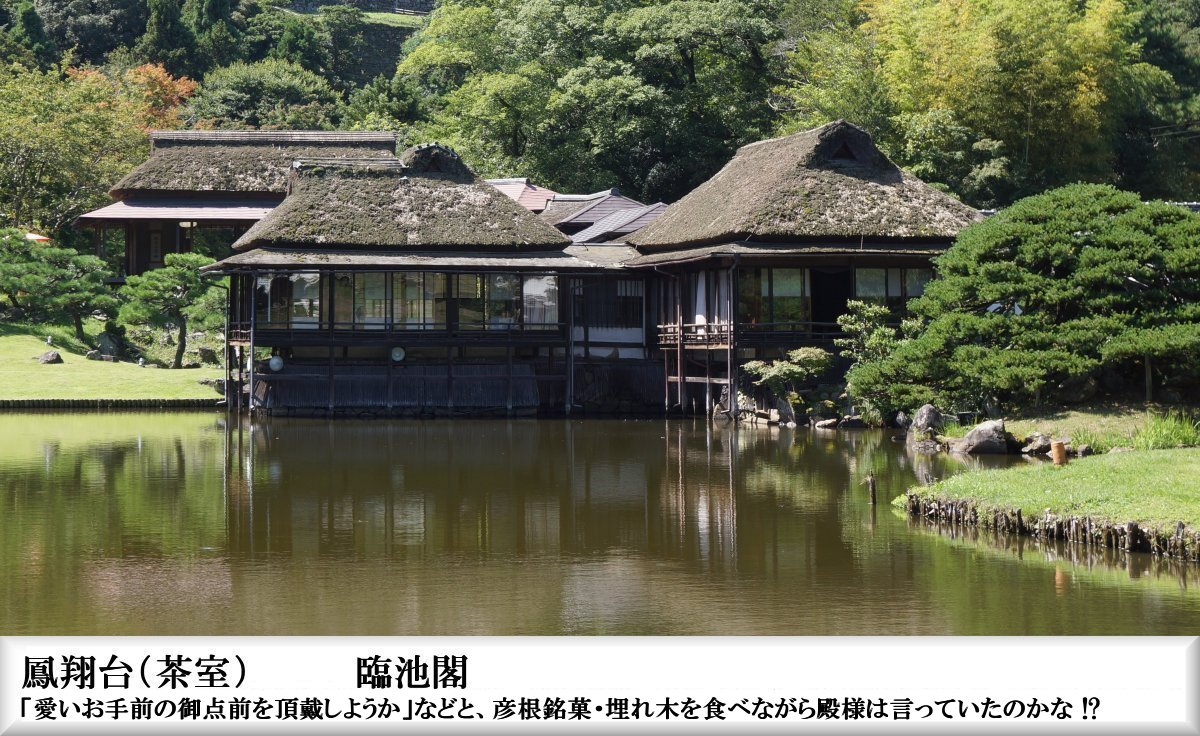 f:id:san-nin-syu:20211004075846j:plain