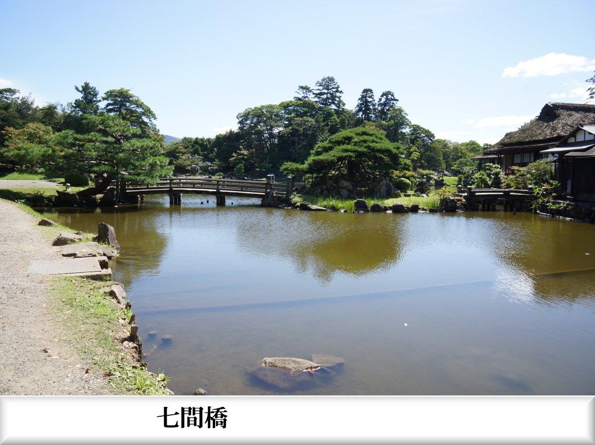 f:id:san-nin-syu:20211004102054j:plain