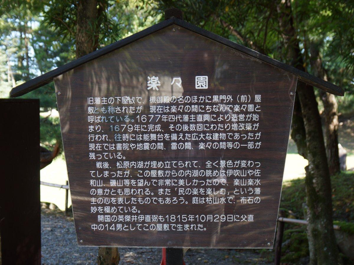 f:id:san-nin-syu:20211005135552j:plain