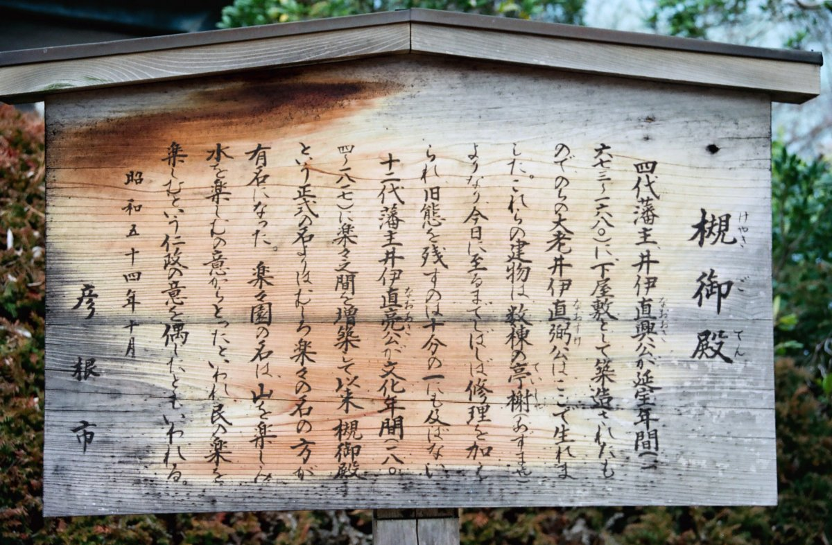 f:id:san-nin-syu:20211005135558j:plain