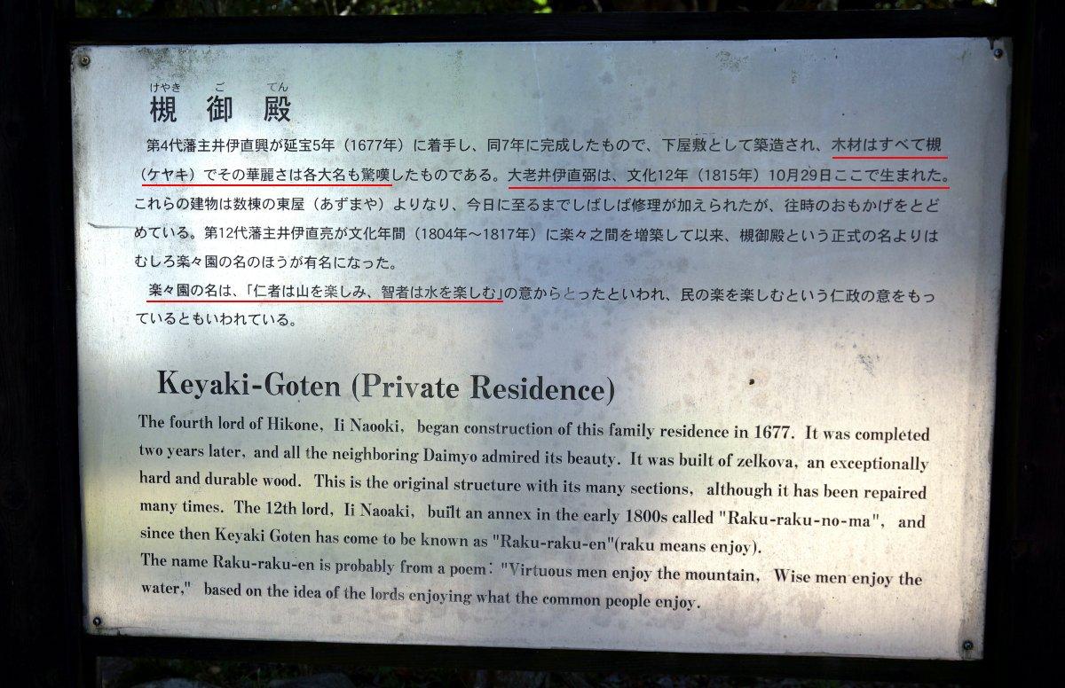 f:id:san-nin-syu:20211005135603j:plain