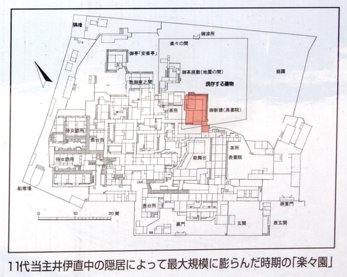 f:id:san-nin-syu:20211005135613j:plain