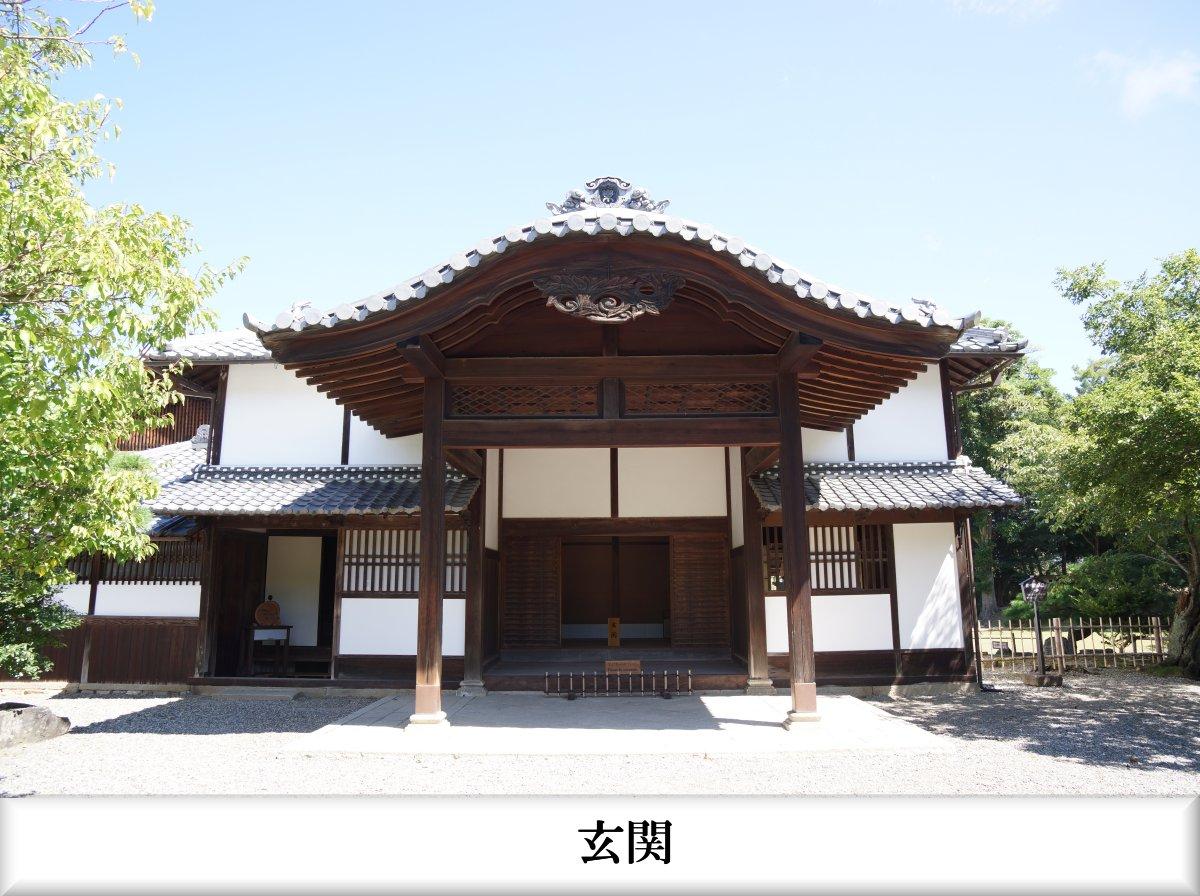 f:id:san-nin-syu:20211005135743j:plain