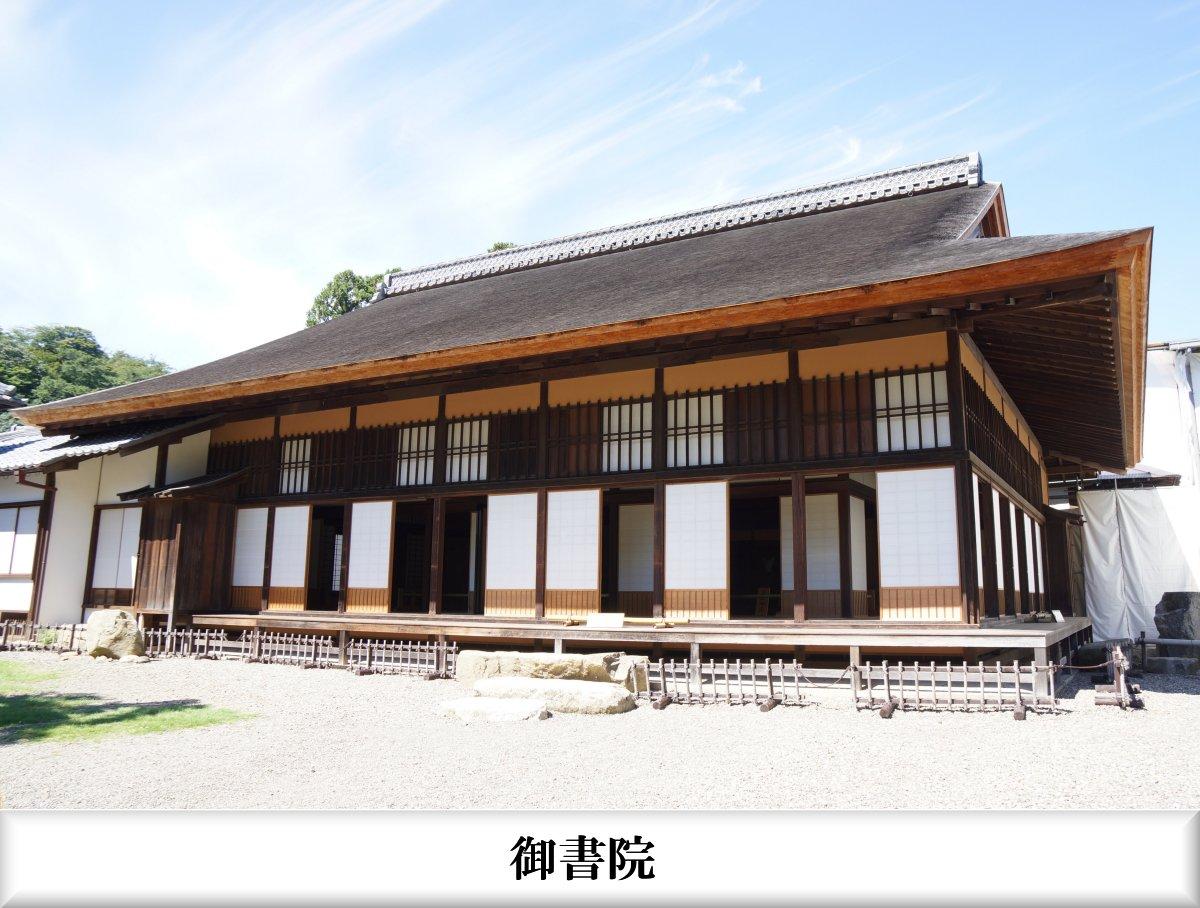 f:id:san-nin-syu:20211005135824j:plain
