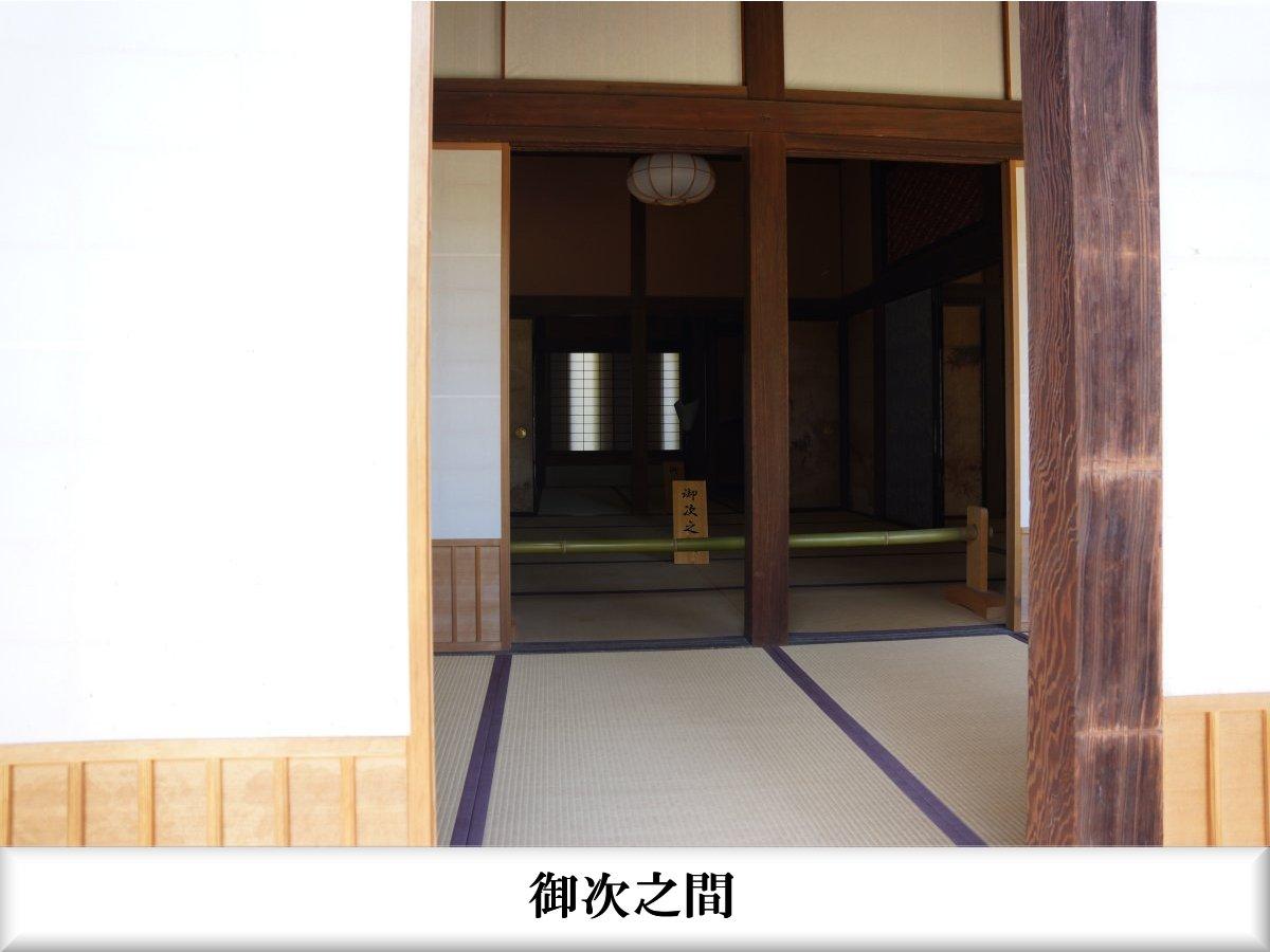 f:id:san-nin-syu:20211005140118j:plain