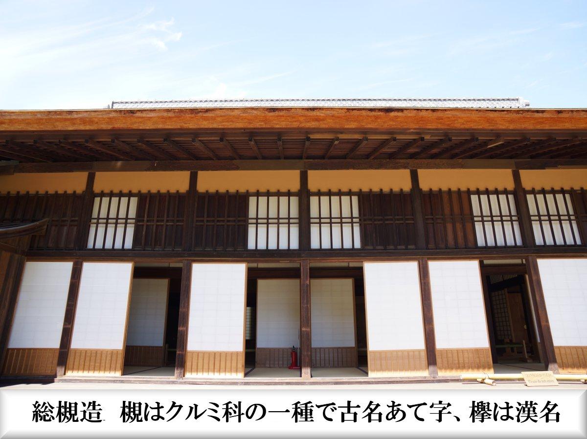 f:id:san-nin-syu:20211005140208j:plain