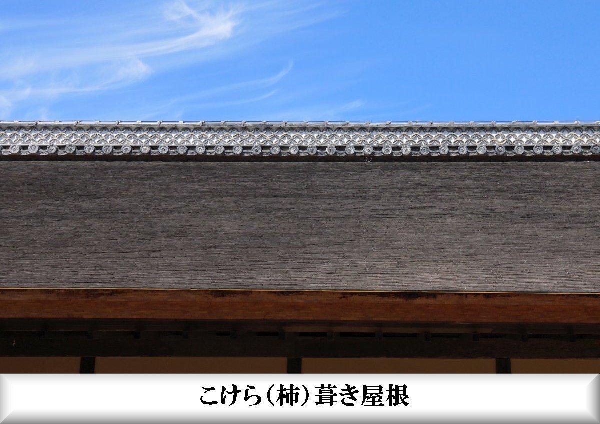 f:id:san-nin-syu:20211005140215j:plain