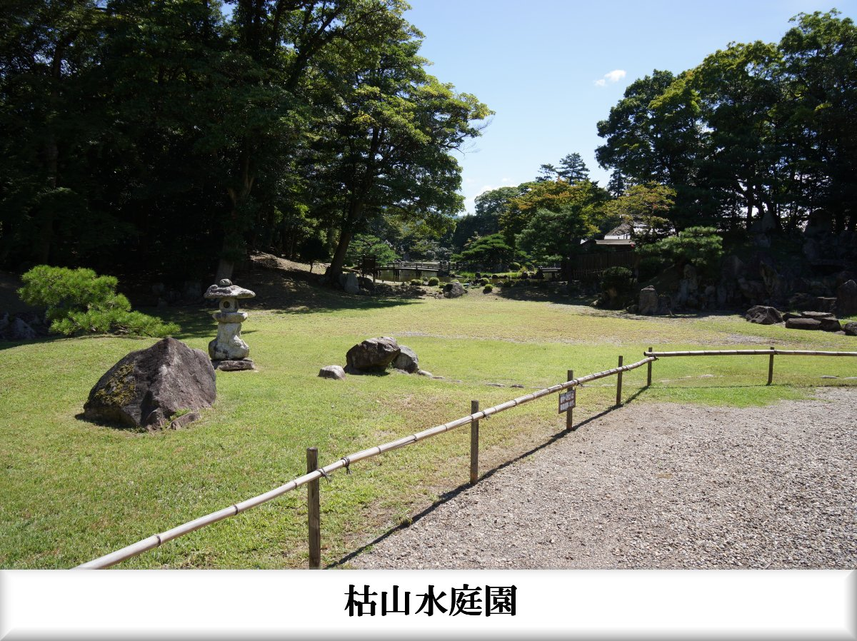 f:id:san-nin-syu:20211005140252j:plain