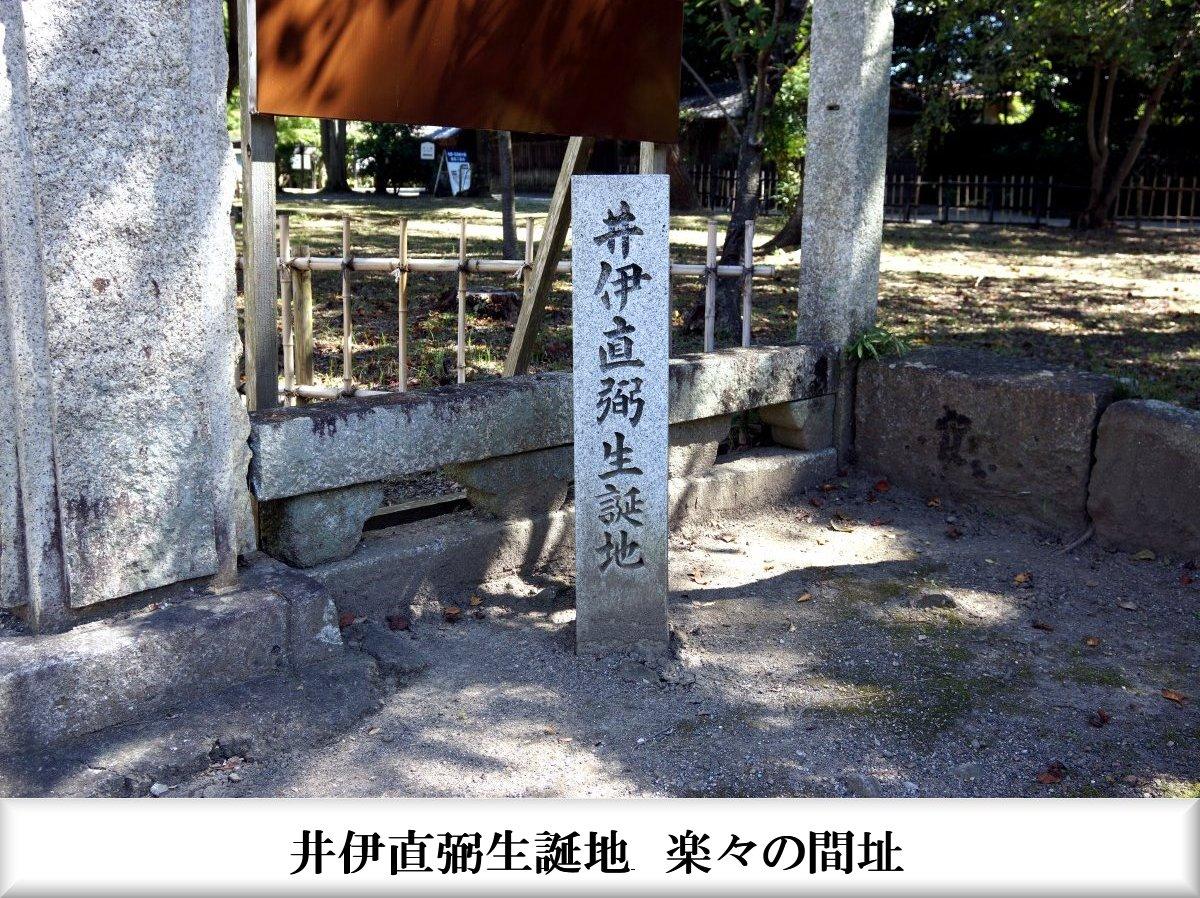 f:id:san-nin-syu:20211005142958j:plain