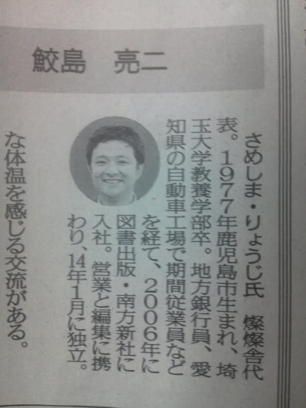f:id:san-san-sha:20140509124307j:plain