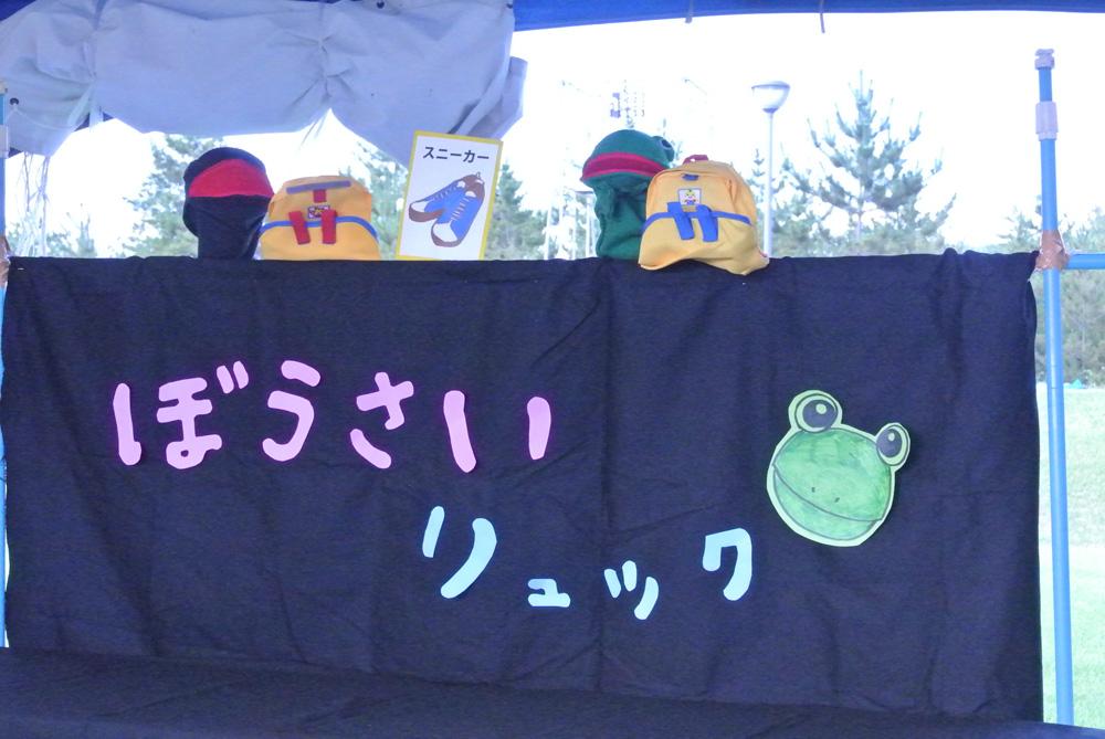 f:id:san-san-sha:20160624005039j:plain