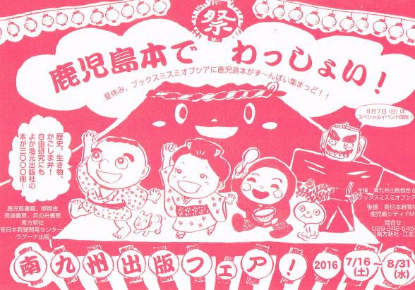 f:id:san-san-sha:20160720152336j:plain
