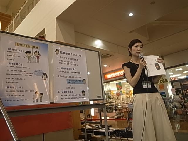 f:id:san-san-sha:20160810165118j:plain