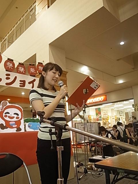 f:id:san-san-sha:20160810170049j:plain
