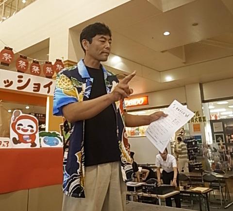 f:id:san-san-sha:20160810170159j:plain