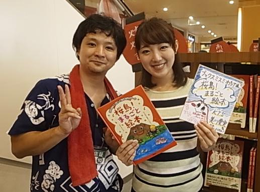f:id:san-san-sha:20160810170440j:plain