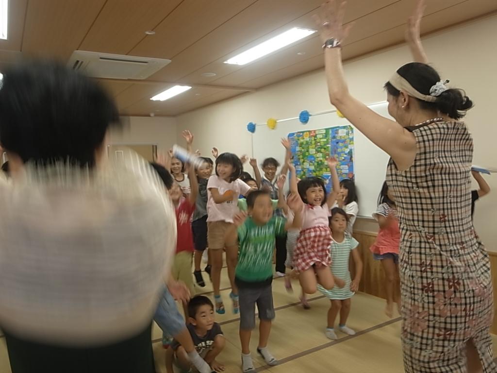 f:id:san-san-sha:20160830213006j:plain