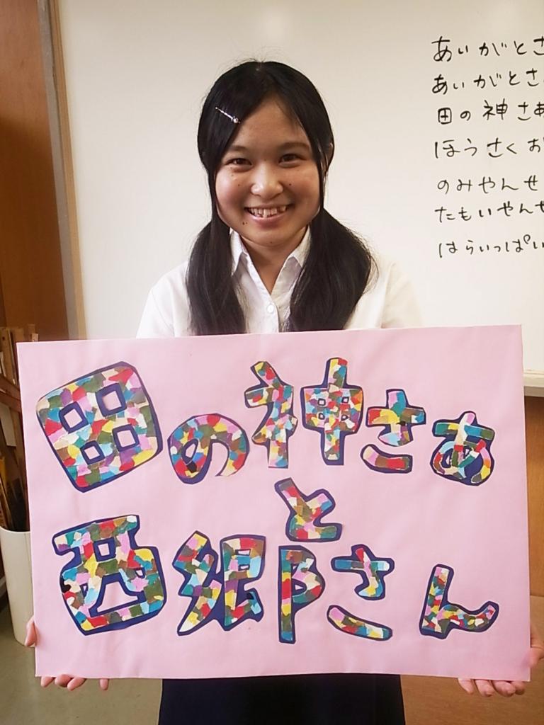 f:id:san-san-sha:20160917105846j:plain