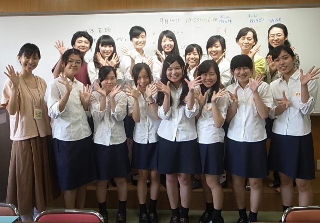 f:id:san-san-sha:20160917110719j:plain