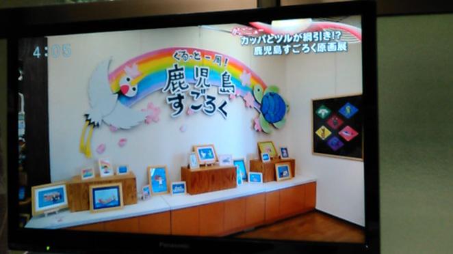 f:id:san-san-sha:20161201220243j:plain